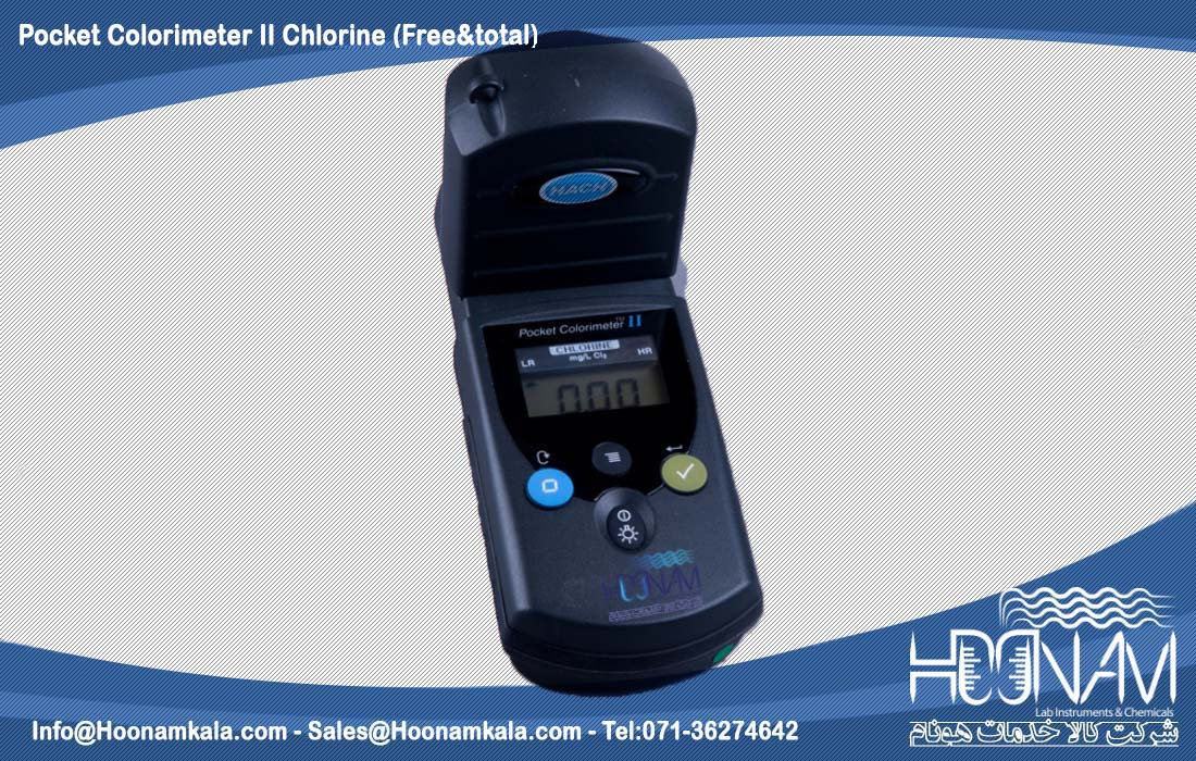 دستگاه کلر سنج آزاد و کل (Pocket Colorimeter™ II, Chlorine (Free and Total